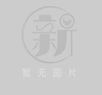 """玉田启动""""春联定制・福送万家""""活动"""