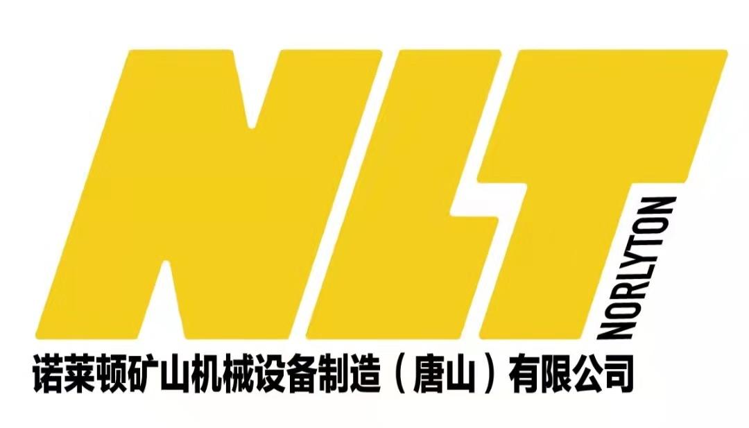 诺莱顿矿山机械设备制造(唐山)有限公司在滦南人才网(滦南人才网)的标志